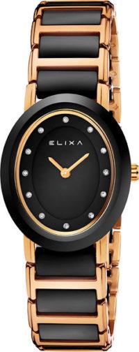 Elixa E103-L409 Ceramica