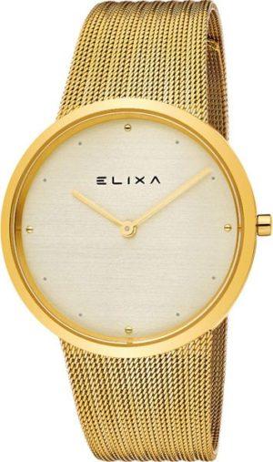 Elixa E122-L497 Beauty