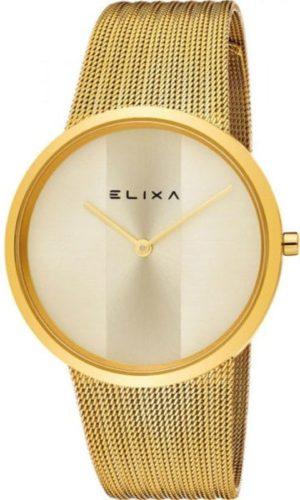 Elixa E122-L500 Beauty