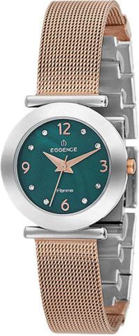 Essence D760.580 Femme