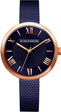 Romanson RM8A48LLR(BU) Giselle