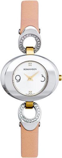 Romanson RN0391CLC(WH) Giselle