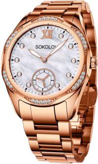 Женские часы SOKOLOV 324.73.00.001.03.02.2 фото 1