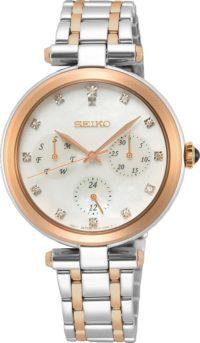 Женские часы Seiko SKY658P1 фото 1