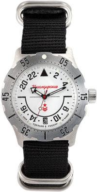Мужские часы Восток 350607 фото 1