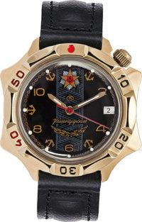 Мужские часы Восток 539301 фото 1