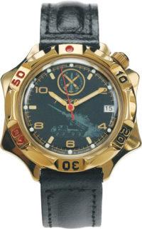 Мужские часы Восток 539771 фото 1