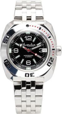Мужские часы Восток 710640 фото 1