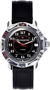 Мужские часы Восток 811186 фото 1