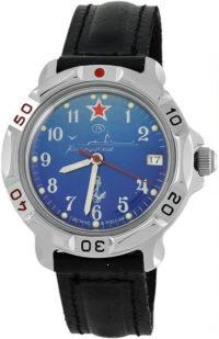 Мужские часы Восток 811289 фото 1