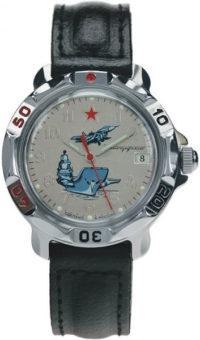 Мужские часы Восток 811402 фото 1