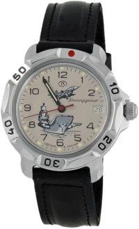 Мужские часы Восток 811817 фото 1