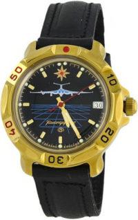 Мужские часы Восток 819499 фото 1