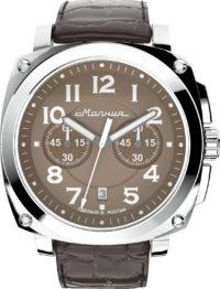 Мужские часы Молния 0020105-m фото 1
