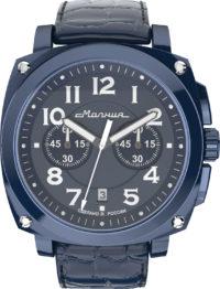 Мужские часы Молния 0020110-m фото 1