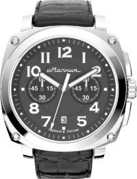 Мужские часы Молния 0020111-m фото 1