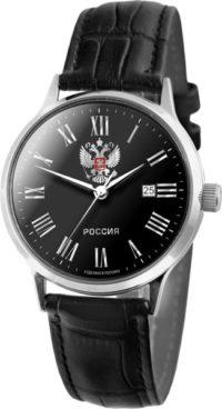 Мужские часы Слава 1261459/2115-300 фото 1