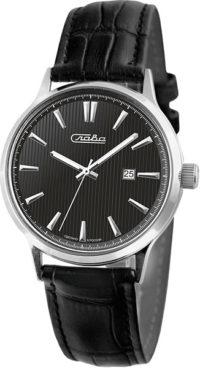 Мужские часы Слава 1311463/2115-300 фото 1