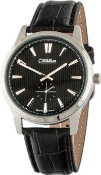 Мужские часы Слава 1311584/1L45-300 фото 1