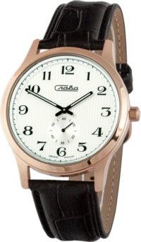 Мужские часы Слава 1313583/1L45-300 фото 1