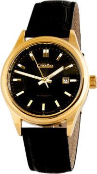 Мужские часы Слава 1369607/300-2414 фото 1