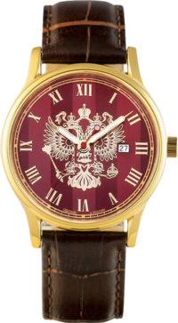 Мужские часы Слава 1409731/2115-300 фото 1