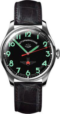 Мужские часы Штурманские 2609-3707130 фото 1