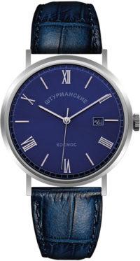 Мужские часы Штурманские VJ21-3361854 фото 1