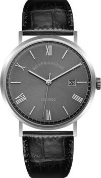 Мужские часы Штурманские VJ21-3361858 фото 1