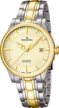 Candino C4549/3 Classic