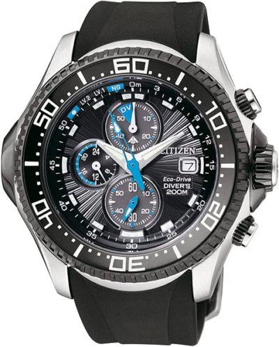 Мужские часы Citizen BJ2111-08E фото 1