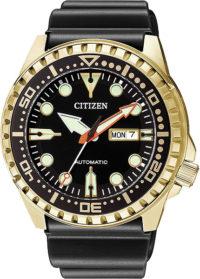 Мужские часы Citizen NH8383-17E фото 1