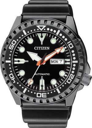 Citizen NH8385-11E Automatic