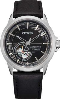 Мужские часы Citizen NH9120-11E фото 1
