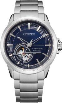 Мужские часы Citizen NH9120-88L фото 1