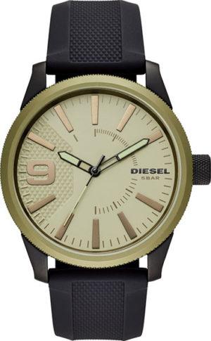 Diesel DZ1875 Rasp