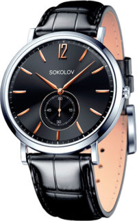 Sokolov 151.30.00.000.05.01.3 Forward
