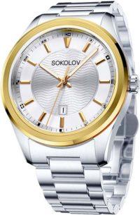Мужские часы SOKOLOV 319.79.00.000.05.01.3 фото 1