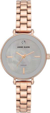 Anne Klein 3386LGRG