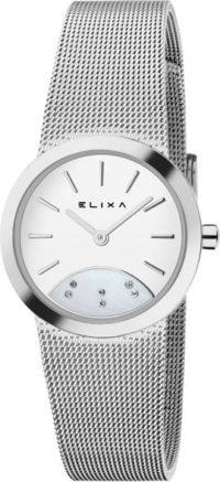 Elixa E076-L278 Beauty