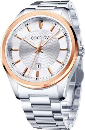 Sokolov 319.76.00.000.04.01.3 My world