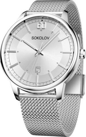 Sokolov 325.71.00.000.01.01.3 I Want