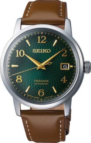Seiko SRPE45J1 Presage