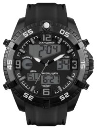 Наручные часы Нестеров H0877B32-15E фото 1