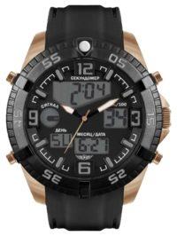 Наручные часы Нестеров H0877B52-15EG фото 1
