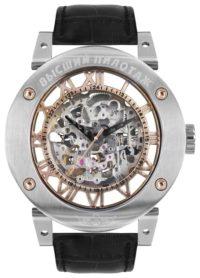 Наручные часы Нестеров H2644D02-03RG фото 1