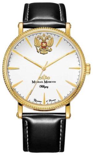 Mikhail Moskvin 1128A2L3