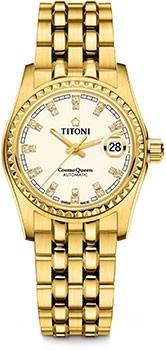 Titoni 729-G-541 Cosmo Queen
