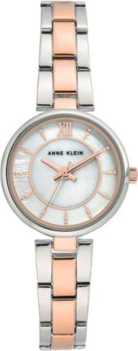 Anne Klein 3599MPRT