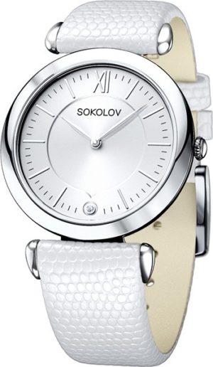 Sokolov 105.30.00.000.01.02.2 Perfection